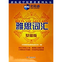 http://ec4.images-amazon.com/images/I/51z6NUSIiDL._AA200_.jpg