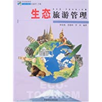 http://ec4.images-amazon.com/images/I/51z6PF-SzxL._AA200_.jpg