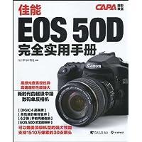 http://ec4.images-amazon.com/images/I/51z6umg62WL._AA200_.jpg