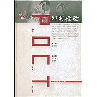http://ec4.images-amazon.com/images/I/51z7LOZlm3L._AA200_.jpg