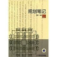 http://ec4.images-amazon.com/images/I/51z7vt%2BpvdL._AA200_.jpg