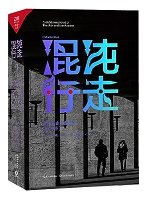 混沌行走2:问与答.pdf