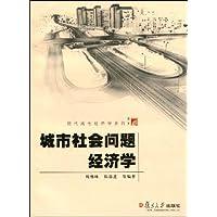 http://ec4.images-amazon.com/images/I/51z81meMz%2BL._AA200_.jpg