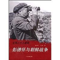 http://ec4.images-amazon.com/images/I/51z8i2IvXYL._AA200_.jpg