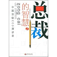 http://ec4.images-amazon.com/images/I/51z8v%2BHMGgL._AA200_.jpg