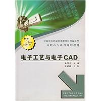 http://ec4.images-amazon.com/images/I/51z9Qp5sBhL._AA200_.jpg