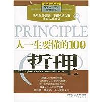 http://ec4.images-amazon.com/images/I/51zA1qYb3FL._AA200_.jpg