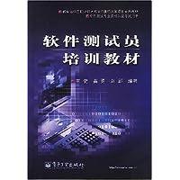 http://ec4.images-amazon.com/images/I/51zA8YdIPvL._AA200_.jpg