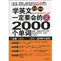 http://ec4.images-amazon.com/images/I/51zBCZOFC7L._AA200_.jpg