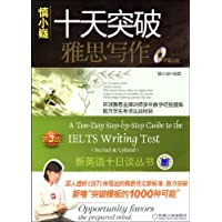 http://ec4.images-amazon.com/images/I/51zBJ5DhJfL._AA200_.jpg