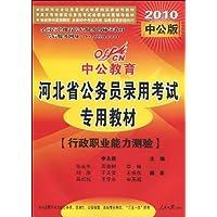 http://ec4.images-amazon.com/images/I/51zBJeMP35L._AA200_.jpg