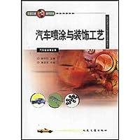 http://ec4.images-amazon.com/images/I/51zBoF351TL._AA200_.jpg