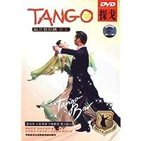 TANGO杨艺教你跳探戈