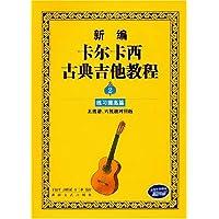http://ec4.images-amazon.com/images/I/51zC43IdPPL._AA200_.jpg