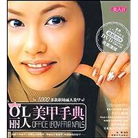 http://ec4.images-amazon.com/images/I/51zCVKizNML._AA200_.jpg