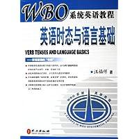 http://ec4.images-amazon.com/images/I/51zDSI7jmqL._AA200_.jpg