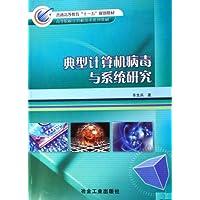 http://ec4.images-amazon.com/images/I/51zEE74m9UL._AA200_.jpg