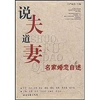 http://ec4.images-amazon.com/images/I/51zEdRcEe8L._AA200_.jpg