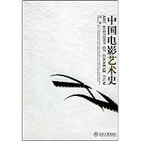 http://ec4.images-amazon.com/images/I/51zFCS2kkqL._AA200_.jpg