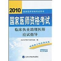 http://ec4.images-amazon.com/images/I/51zFESvaE1L._AA200_.jpg