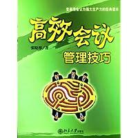 http://ec4.images-amazon.com/images/I/51zFR-gumCL._AA200_.jpg