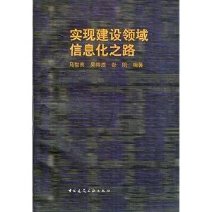 二等奖(土木工程系计算机应用研究室的毕业设计