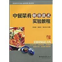 http://ec4.images-amazon.com/images/I/51zFnMXujGL._AA200_.jpg