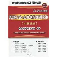 http://ec4.images-amazon.com/images/I/51zH7MFn1GL._AA200_.jpg