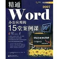 http://ec4.images-amazon.com/images/I/51zHAu%2BALsL._AA200_.jpg