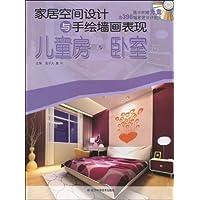 http://ec4.images-amazon.com/images/I/51zHW8R02VL._AA200_.jpg