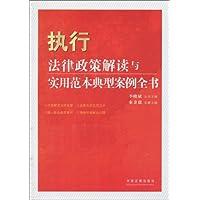 http://ec4.images-amazon.com/images/I/51zIWgBojCL._AA200_.jpg