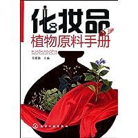 http://ec4.images-amazon.com/images/I/51zImF8vxWL._AA200_.jpg
