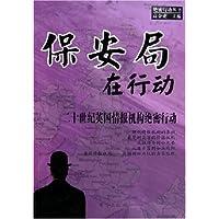 http://ec4.images-amazon.com/images/I/51zIy-rNyQL._AA200_.jpg