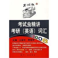 http://ec4.images-amazon.com/images/I/51zJ-lbgQzL._AA200_.jpg