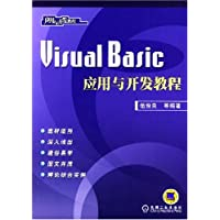 http://ec4.images-amazon.com/images/I/51zJGTcmk2L._AA200_.jpg