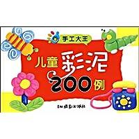 http://ec4.images-amazon.com/images/I/51zJRWvWMSL._AA200_.jpg