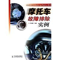 http://ec4.images-amazon.com/images/I/51zJXbb7zOL._AA200_.jpg
