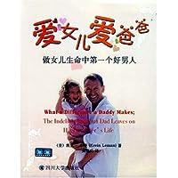 http://ec4.images-amazon.com/images/I/51zJnVglhJL._AA200_.jpg