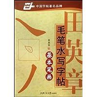 http://ec4.images-amazon.com/images/I/51zJpci4GHL._AA200_.jpg