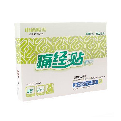 中尚日化 ZS-816 痛经专用贴5贴(痛经贴、保暖贴、暖身贴)3盒装(特)
