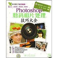 http://ec4.images-amazon.com/images/I/51zK7%2Bf8znL._AA200_.jpg