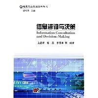 http://ec4.images-amazon.com/images/I/51zKaKmCMqL._AA200_.jpg
