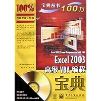 http://ec4.images-amazon.com/images/I/51zLF1U799L._AA200_.jpg