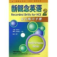 新概念英语录音练习手册2