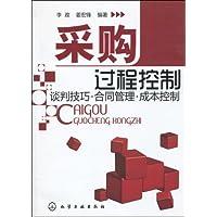 http://ec4.images-amazon.com/images/I/51zMJpdIa3L._AA200_.jpg