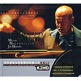 宫崎骏与久石让的:音乐旅程(2CD)
