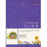 http://ec4.images-amazon.com/images/I/51zMY3p0ZDL._AA200_.jpg