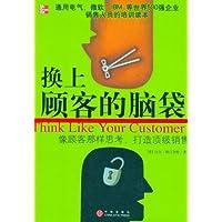 http://ec4.images-amazon.com/images/I/51zMqG8bA6L._AA200_.jpg