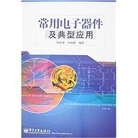 http://ec4.images-amazon.com/images/I/51zOFTpUEvL._AA200_.jpg