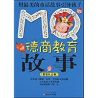 http://ec4.images-amazon.com/images/I/51zOQFhMceL._AA200_.jpg